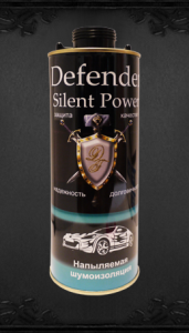 defender-noise-silent-power