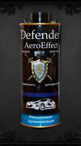 defender-aeroeffect