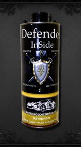 defender-inside