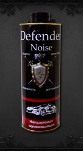 defender-noise