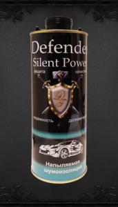 defender-noise-silent-power